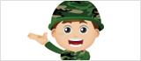 군인혜택모음